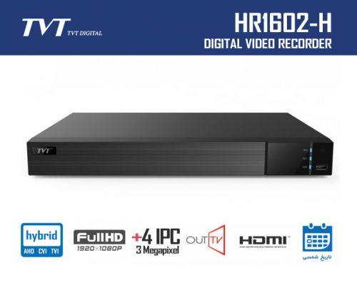 دستگاه ضبط هیبریدی TVT مدل HR1602-H شانزده کانال 2 مگاپیکسلی DVR AHD TVI CVI