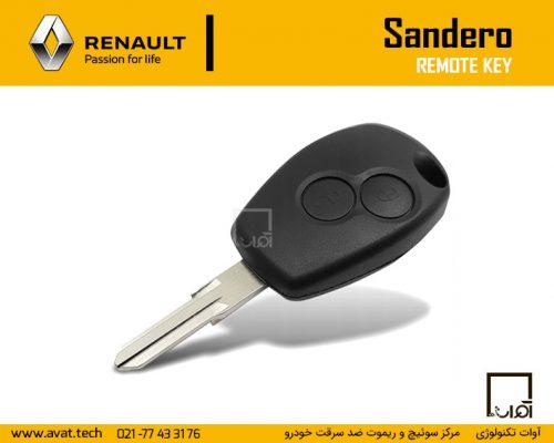 مرکز ساخت پروگرام کپی کدهی ریموت رنو ساندرو استپ وی Renault Sandero Stepway Key Remote