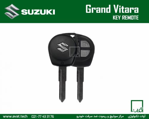 ساخت پروگرام کپی کدهی سوییچ ریموت سوزوکی ویتارا و گرند ویتارا suzuki grand vitara Key Remote