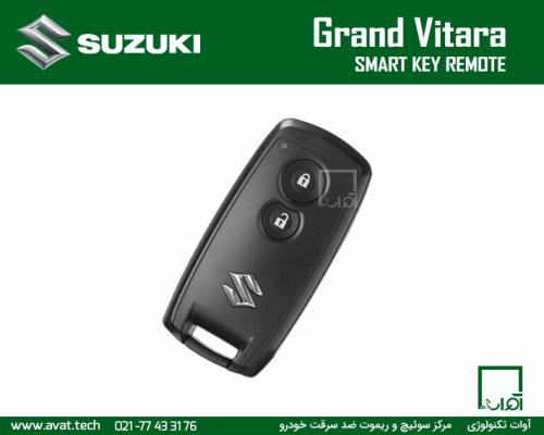 ساخت پروگرام کپی کدهی سوییچ ریموت اسمارت سوزوکی ویتارا و گرند ویتارا suzuki grand vitara smart Key Remote