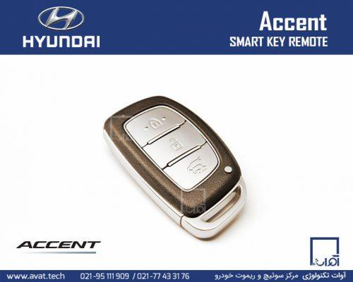 ساخت پروگرام کپی کدهی سوئیچ ریموت کی لس اسمارات هیوندای اکسنت2015-2016 Hyundai Accent Smart Key Remote 95440-1R700