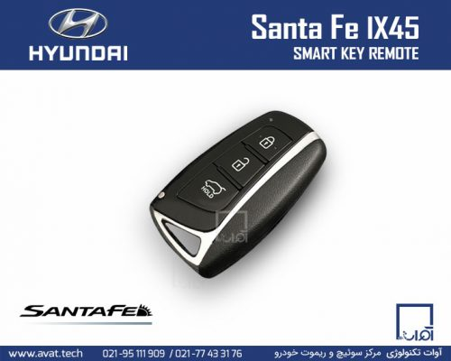 ساخت پروگرام کپی کدهی ریموت سوئیچ کی لس هیوندای سانتافه-Hyundai SantaFe SMART Key Remote 2013-2014-2015-2016