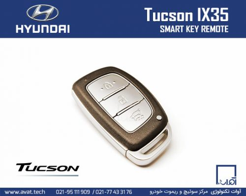ساخت پروگرام کپی کدهی ریموت سوئیچ کی لس هیوندای توسان Hyundai Tucson IX35 SMART Key Remote 95440-D3000 2017-2016