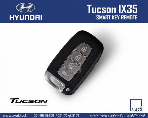 ساخت پروگرام کپی کدهی ریموت سوئیچ کی لس هیوندای توسان Hyundai Tucson IX35 SMART Key Remote 95440-2S500 2010-2011-2012-2013