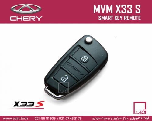 ساخت پروگرام کپی کدهی ریموت سوئیچ کی لس ام وی ام ایکس 33 Chery MVM X33S Tiggo 3 NEW Key Remote